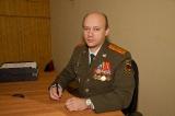 Гирш Виталий Александрович