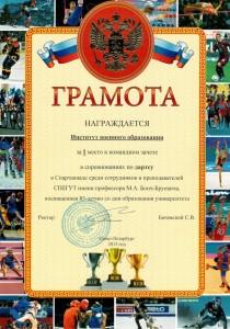 CCI11032015