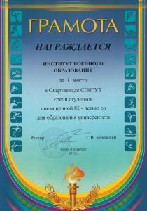 CCI19112015_0001