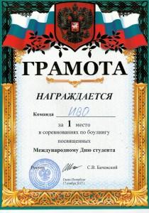 CCI19112015_0004