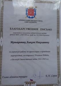 DSC09131