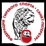 fgs_logo3