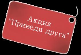1353943828_skidka_10_(3)