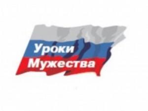nedelya_geroev_otechestva
