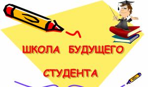 000365043_1-c44f664233ebe83cbdb7486e5f5f6198