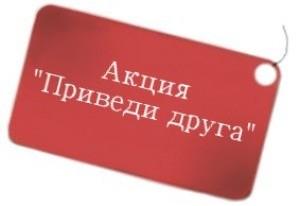 skidki-Perm-1412148901