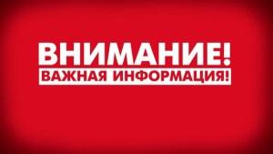 vazhno_19