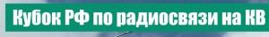 KubokRFnaKV
