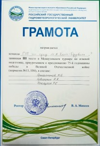 IMG-20200227-WA0002