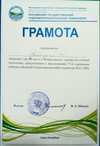 IMG-20200227-WA0004
