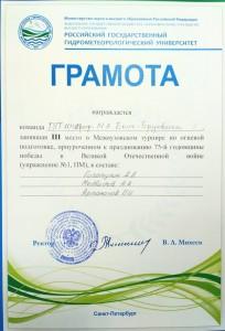 IMG-20200227-WA0006