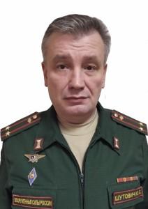 Шутович